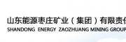山东能源枣庄集团