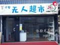 枣庄信息港报道:枣庄将迎来一波失业潮,会波及到你吗?