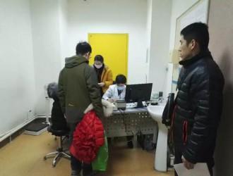 枣庄信息港报道:枣庄人注意!今年这波流感病毒近9成为乙型!请做好防范!
