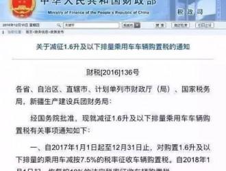 枣庄信息港报道:还没买车的人注意了