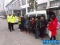 枣庄信息港报道:枣庄一黑校车载十个孩子被罚